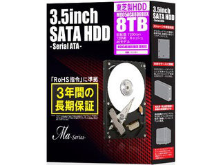 MARSHAL/マーシャル 東芝製 3.5インチHDD 8TB 7200rpm MD05ACA800BOX
