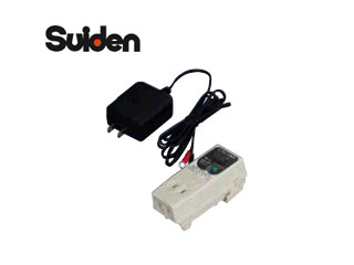 Suiden/スイデン 電気柵 戦猪走失 SEF-100-B用 ACアダプター・ブレーカーセット