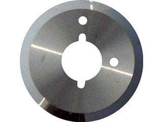 ARS/アルスコーポレーション ミニカッター用超硬替刃 CH50