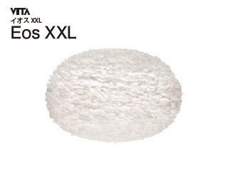 ELUX/エルックス 03005 VITA イオスXXL 【セード単品】 (ホワイト)