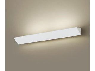 Panasonic/パナソニック LGB81570LE1 LED長手配光ブラケット ホワイト 【電球色】【調光不可】【壁直付型】