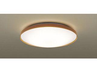 Panasonic/パナソニック LGBZ2538K LEDシーリングライト ライトナチュラル【調光調色】【~10畳】