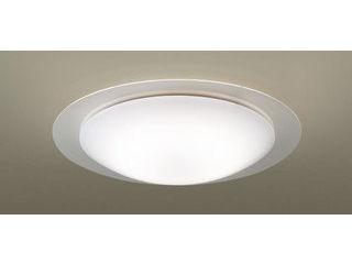 Panasonic/パナソニック LGBZ3546 LEDシーリングライト 枠透明 【調光調色】【~12畳】【天井直付型】