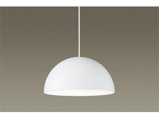 Panasonic/パナソニック LGB15142WZ 吊下型 LED(電球色)ダイニング用ペンダント MODIFY ホワイトつや消し【Mサイズ】