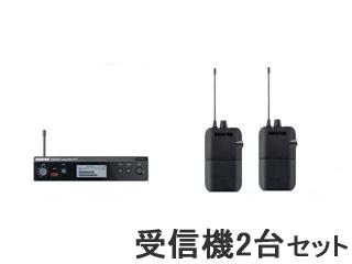 SHURE/シュアー 【受信機2台セット】PSM300 ワイヤレスシステム(イヤホンなし) 【P3TR】 +【P3R】のセット ※納期にお時間がかかります。【PSM300SERIES】 【国内正規品】