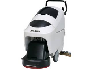 【組立・輸送等の都合で納期に4週間以上かかります】 AMANO/アマノ 【代引不可】手押し床洗浄機 クリーンバーニー Z-1