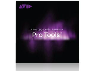 AVID/アビッドテクノロジー Annual Upgrade Plan Renewal for Pro Tools 【9935-66070-00】 【プロツールス】 【アップグレードする権利を継続するためのソフト】