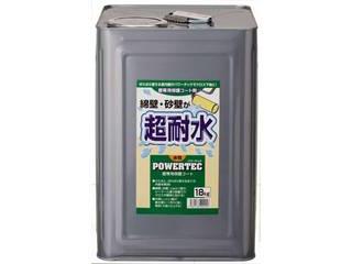 MARUCHO/丸長商事 【POWERTEC/パワーテック】壁面専用保護コート 18kg