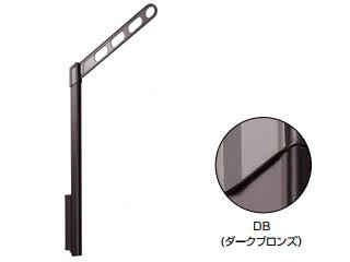 KAWAGUCHI/川口技研 LP-55-DB 腰壁用ホスクリーン 上下式 ハイグレードタイプ (ダークブロンズ)