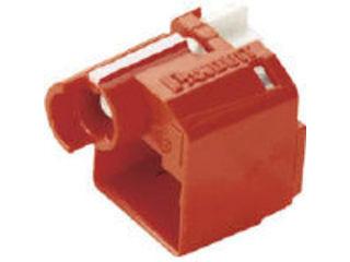 Panduit/パンドウイットコーポレーション パッチコードロック 赤 100個入り PSL-DCPLRX-C