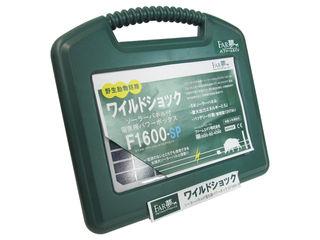 FARMAGE/ファームエイジ 【FAR夢】パワーボックス F1600-SP