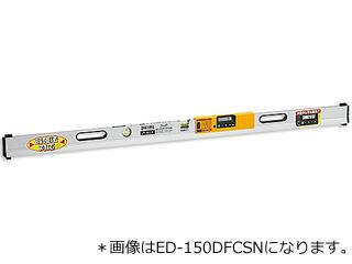 EBISU/エビス デジタルフォルトチェックレベル(施工用) ED-DFCSN ED-150DFCSN