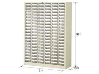 人気デザイナー パーツキャビネット (小型引出し):エムスタ HOZAN/ホーザン 【時間帯指定】B-405-DIY・工具