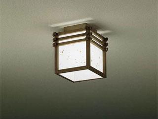 ENDO/遠藤照明 ERG5286U 和風照明 シーリングライト 木(民芸調)【電球色】ランプ付