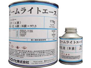 SINLOIHI/シンロイヒ ビームライトエース 1kg イエロー 2001MG