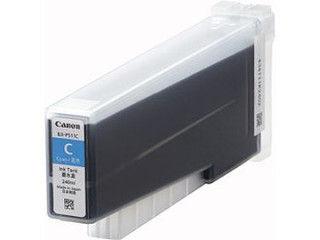 CANON/キヤノン インクタンク BJI-P511C シアン 4981B001