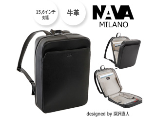 NAVA DESIGN/ナヴァデザイン Milano Backpack/本革バックパック 【ブラック】■深澤直人デザイン バッグ ビジネス 鞄 イタリア