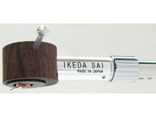 IKEDA Sound Labs. IKEDA SAI(彩) MCカートリッジ