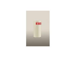 HIGANO/ヒガノ PROFIT 消火器ボックス置型 PFR-034-L-S1