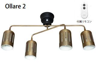 ELUX/エルックス LC10906-GD 4灯シーリングスポットライト オラーレ2 (ゴールド)※電球別売