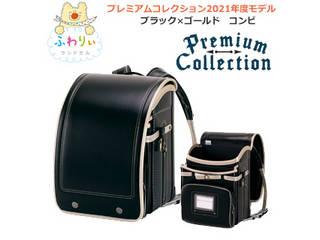 【nightsale】 KYOWA/協和 ふわりぃプレミアムコレクション男児 21年度 (ブラック×ゴールド コンビ)05-53779 男の子 fuwarii2021 premium21b