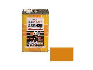 ASAHIPEN/アサヒペン 水性道路線引き用塗料 20kg 黄色