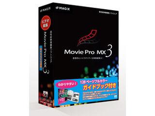 AHS Movie Pro MX3 ガイドブック付き