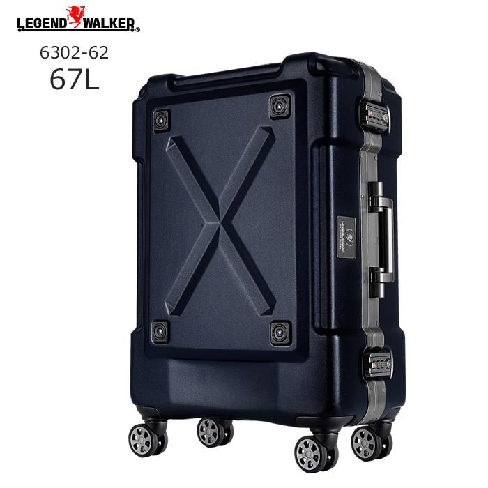 LEGEND WALKER/レジェンドウォーカー 6302-62 OUTDOOR フレームタイプ スーツケース (67L/マットネイビー)