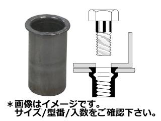 TOP/トップ工業 アルミニウムスモールフランジナット(1000本入) AFH-640SF