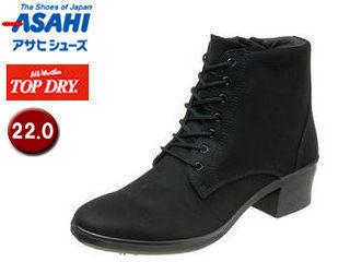 ASAHI/アサヒシューズ AF39241 TDY39-24 トップドライ ブーツ レディース 【22.0】 (ブラック)