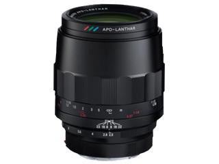 COSINA/コシナ MACRO APO-LANTHAR 110mm F2.5 ソニーEマウント