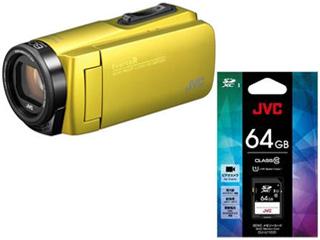 JVC/Victor/ビクター GZ-R480-Y(シトロンイエロー)+CU-U11031 SDXCカード 64GBセット【r480set】【everiosdset】 【ビデオカメラ】
