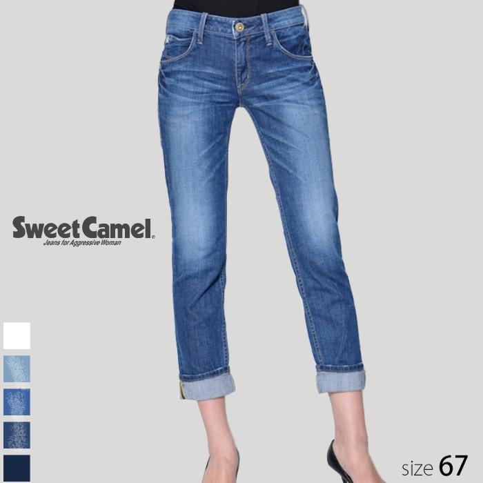 Sweet Camel/スウィートキャメル レディース ロールアップストレート デニム パンツ (S5 中色USED/サイズ67) SA-9312