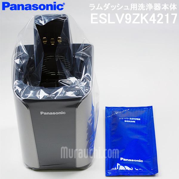 <title>Panasonic パナソニック お気に入 シェーバー ラムダッシュ用洗浄器本体 ESLV9ZK4217 ESLV9BL4217後継品</title>