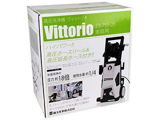 ZAOH/蔵王産業 高圧洗浄機 Vittorio Z3-755-20