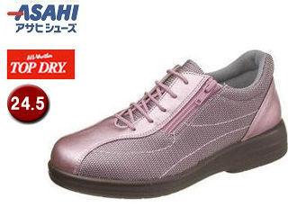 ASAHI/アサヒシューズ AF38629 TDY38-62 【24.5cm・3E】 (ピンク)