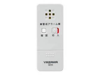 YAZAWA YAZAWA 【10個セット】薄型窓アラーム衝撃センサー SE55LGX10