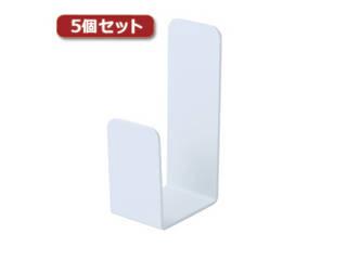 サンワサプライ 【5個セット】 サンワサプライ ケーブルフック(2個セット) RAC-CF2WX5