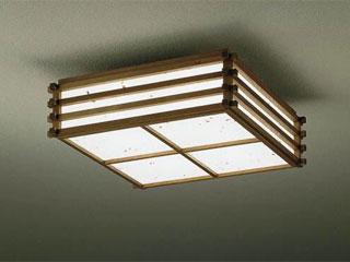 ENDO/遠藤照明 ERG5287U 和風照明 シーリングライト 木(民芸調)【電球色】ランプ付