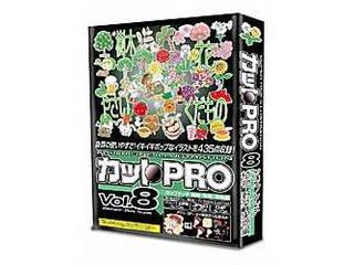 デザインオフィス 協和 カットPRO Vol.8 ポップタッチ 植物・野菜・果物編