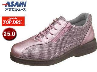ASAHI/アサヒシューズ AF38629 TDY38-62 【25.0cm・3E】 (ピンク)
