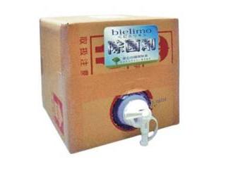 エコシンフォニー 除菌剤 ビエリモ(200PPm)10L バロンボックスタイプ