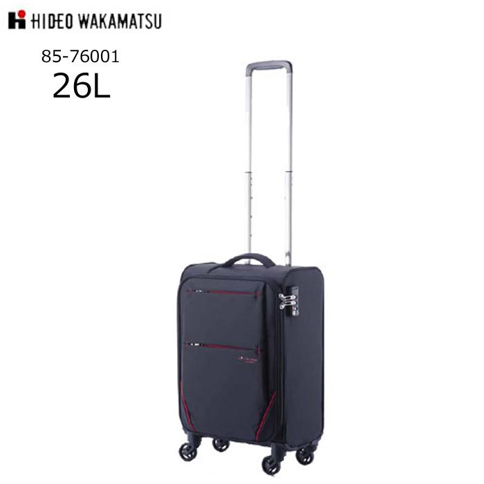 旅行 スーツケース キャリー 機内持ち込み 小さい 国内 Sサイズ 軽い HIDEO WAKAMATSU/ヒデオワカマツ 85-76001 フライII 世界最軽量級ソフトキャリー 【ブラック】(26L)