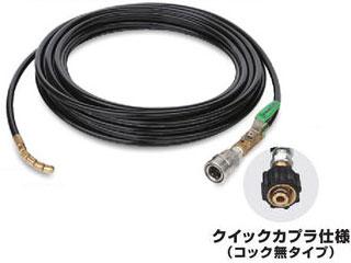 Asada/アサダ 1/4洗管ホース20mクイックカプラ仕様10/100G用 HD30015