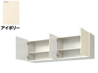 【時間帯指定不可】 LIXIL/リクシル 【sunwave/サンウエーブ】GKF-A-150 GKシリーズ 吊戸棚 150cm (ライトオーク)