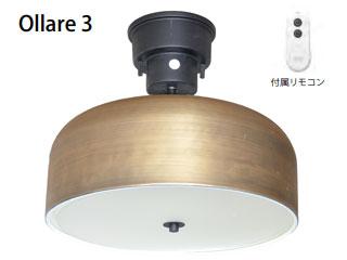 ELUX/エルックス LC10907-GD 4灯シーリングライト オラーレ3 (ゴールド)※電球別売