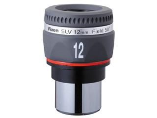 Vixen/ビクセン 37208-9 SLV12mm 接眼レンズ