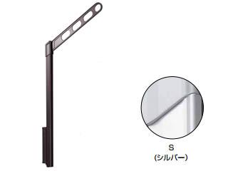 KAWAGUCHI/川口技研 LP55-S 腰壁用ホスクリーン 上下式 ハイグレードタイプ (シルバー)