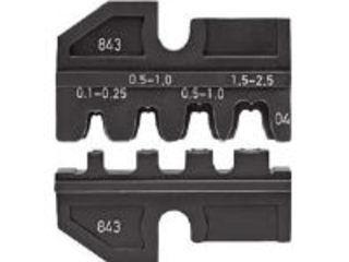 KNIPEX/クニペックス 9739-08 交換用ダイス(9733-01/9733-02用) 9739-08