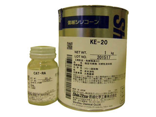 ShinEtsu 1kg/信越化学工業 一般型取り用 一般型取り用 2液 1kg KE20 KE20, WWJ:64194515 --- officewill.xsrv.jp